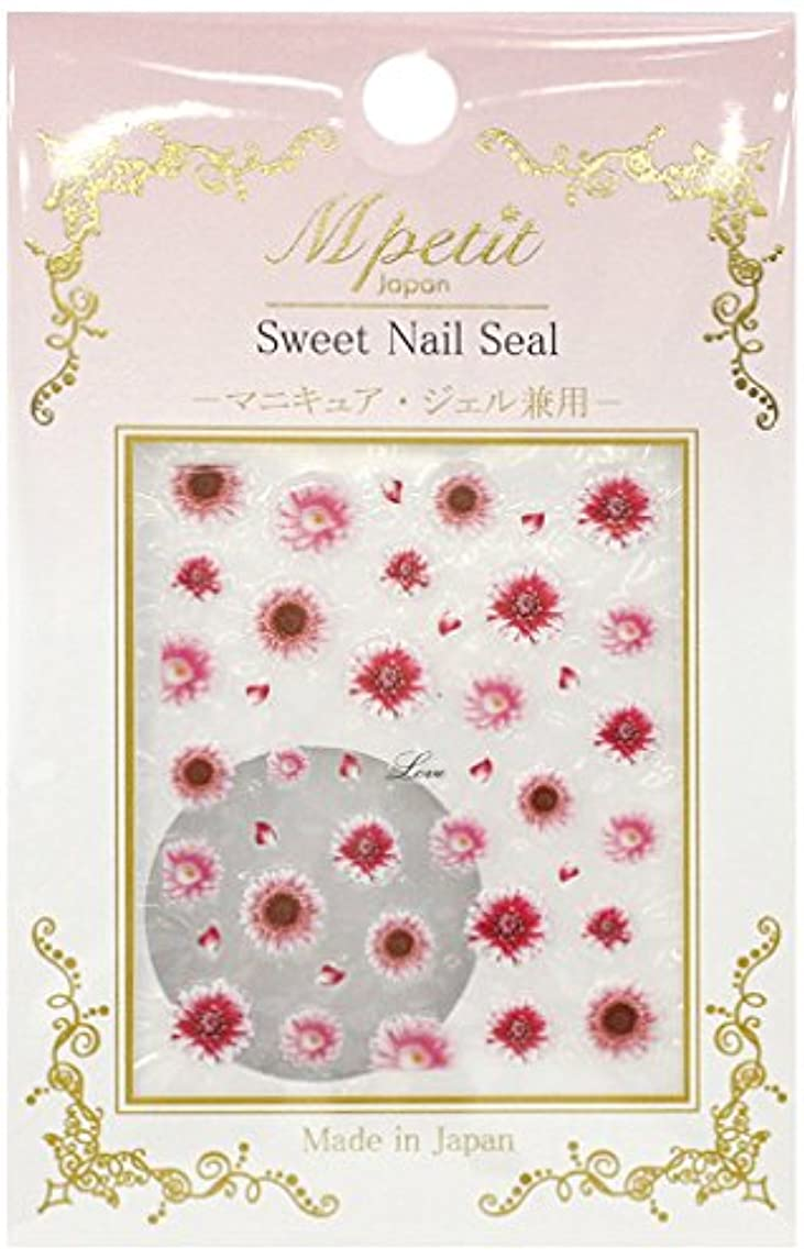 生命体年金害Mpetit Sweet Parts Seal S462