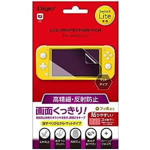 Nintendo Switch Lite 用 液晶保護フィルム 高精細 反射防止 Z2670