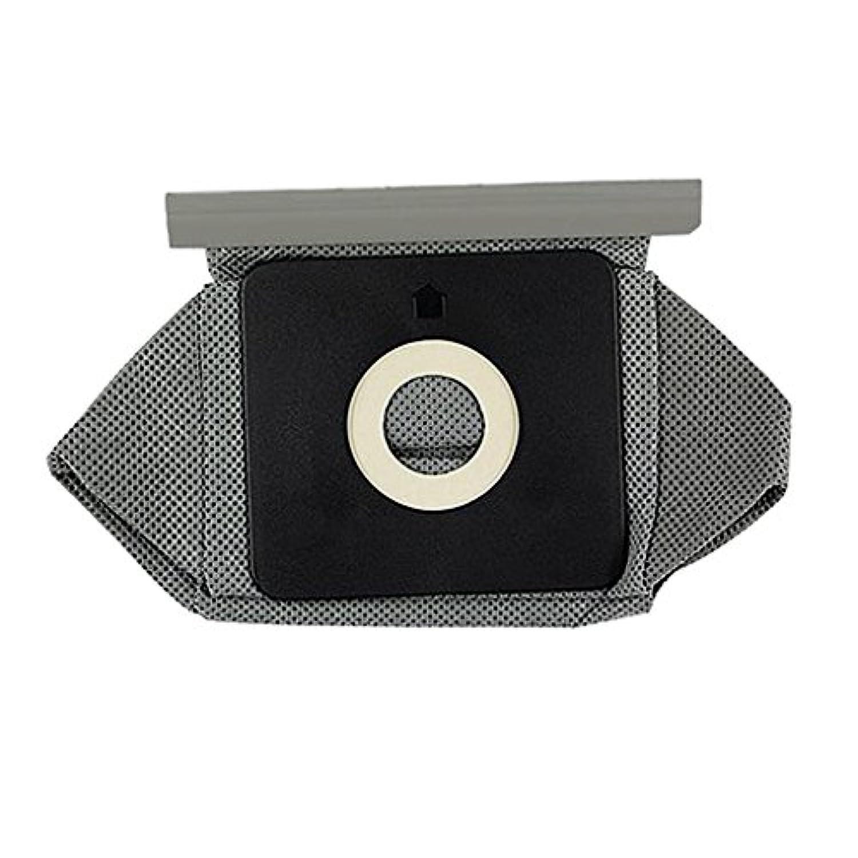 Homyl エレクトロラックス 1550 Z1560 1570適用 不織布袋 掃除機用 ダストバッグ