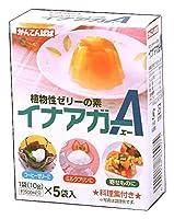 伊那食品工業 イナアガーA 50g×5箱