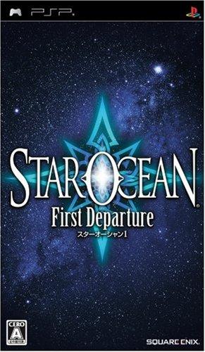 スターオーシャン1 ファースト ディパーチャー(通常版) - PSP