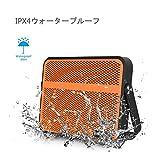 Trendwoo ポータブル bluetooth スピーカー 防水 コンパクト 高音質 オレンジ