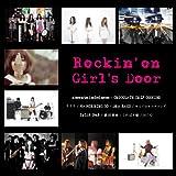 Rockin' on Girl's Door Vol.2 【2CD+DVD (初回限定生産)】