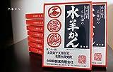福井名産「水羊かん(水ようかん)(250gX2P)」3箱セット