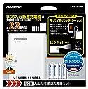 パナソニック 単3形 単4形 USB入出力急速充電器セット 単3形エネループ×4本付き K-KJ87MCC40L