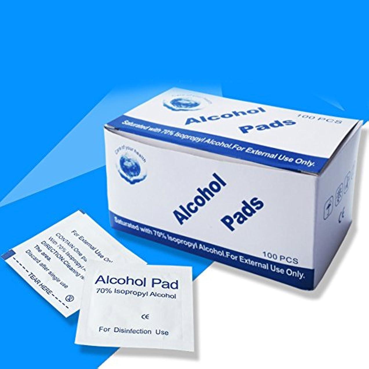 慣らす害する必要があるRabugoo 100個/箱アルコールタブレット使い捨て医療消毒傷ついたアルコールワイプ旅行アクセサリー