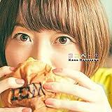 【Amazon.co.jp限定】ココベース(初回生産限定盤)(DVD付)(ポストカード付)