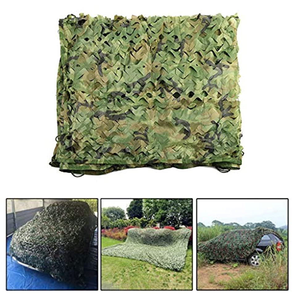 寝室を掃除する画家きつく迷彩網、軍の日よけのキャンプの探求の写真撮影のための迷彩ネットの日焼け止めネット2x3m / 3x3m / 3x4m / 4x5m (Size : 4x5m)