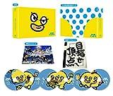 水球ヤンキース DVD-BOX[DVD]