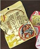 華麗な唐辛子 辛旨 asahi アサヒ コンビニー限定 夏限定 期間限定 12gx3個 ギフトセット スナック菓子 唐辛子スナック