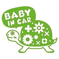 imoninn BABY in car ステッカー 【パッケージ版】 No.53 カメさん (黄緑色)