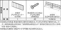 YKKAPオプション 窓サッシ 装飾窓 エイピアJ:浴室用防水部品セット [YS]シルバー