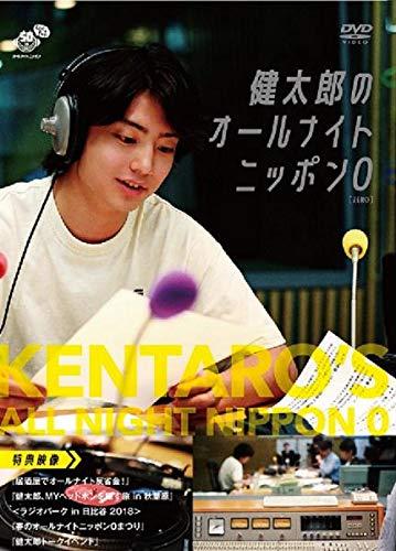 健太郎のオールナイトニッポン0(ZERO)DVD