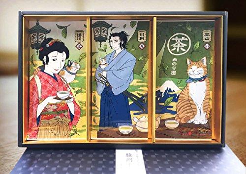 猫茶屋【駿河】静岡茶ギフトセット(本山茶・川根茶・掛川茶)日本茶 緑茶 茶葉
