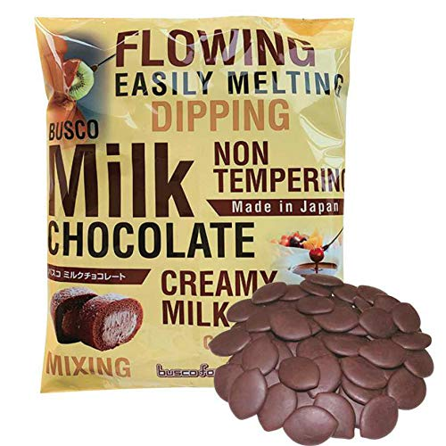 新発売 バスコチョコレート1kg (ミルクチョコレート国産)チョコレートファウンテン・チョコレートフォンデュに最適