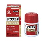 武田薬品工業 アリナミンEXゴールド 90錠