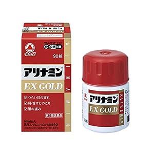 【第3類医薬品】アリナミンEXゴールド 90錠...の関連商品2
