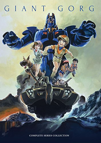 Giant Gorg Complete TV Series Collection (4DVD)