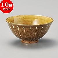 10個セット アメ釉ストライプ茶碗 [12 x 5.5cm 143g] 【茶碗】 土物 | 料亭 旅館 和食器 飲食店 おしゃれ 食器 業務用
