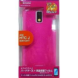 ラスタバナナ HTC J ハードケース クリアラメマゼンタ X021HTCJ