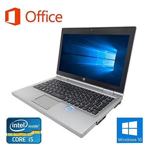 【Microsoft Office 2016搭載】【Win 10搭載】HP 2570p/第三世代Core i5-3320M 2.6GHz/超大容量メモリー8GB/新品SSD:240GB/12インチ/無線LAN/新品外付けDVDスーパーマルチ+無線マウス/中古ノートパソコン (新品SSD:240GB)