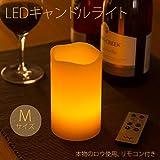 WY LEDキャンドルライト 自動ON/OFFタイマー リモコン付き 電池式 WY-LEDSET001 Mサイズ