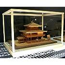 木製建築模型ケース(I)フレーム+アクリル板(1/75鹿苑寺・金閣用)
