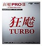 ニッタク(Nittaku) 卓球 ラバー キョウヒョウ プロ3 ターボオレンジ 特厚(TA) NR-8721 レッド(20)