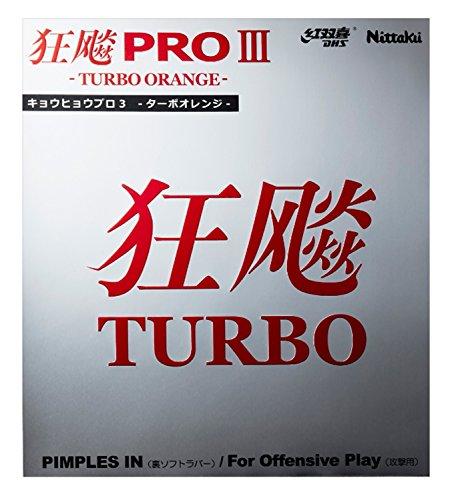 ニッタク(Nittaku) 卓球 ラバー キョウヒョウP3_Tオレンジ 裏ソフト 粘着性 NR-8721(スピード) 特厚