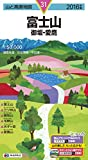 山と高原地図 富士山 御坂・愛鷹 2016 (登山地図 | マップル)