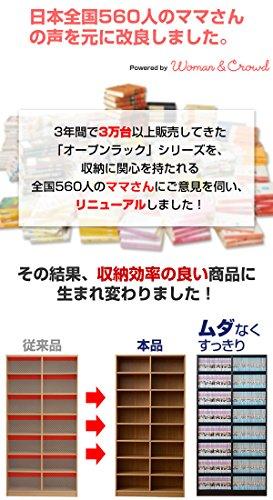 山善(YAMAZEN) 本がすっきり オープンラック 56幅 ウォルナットブラウン CPB-1855J(WL)