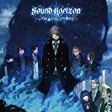 よだかの星 / Sound Horizon