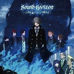 Sound Horizon「よだかの星」のCDジャケット
