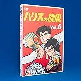 ハリスの旋風(6) [DVD]