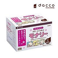 ダッコ dacco 単包滅菌済ウエットコットン クリーンコットンモナリー 7.5cm×7.5cm 2ツ折 2枚入 100包