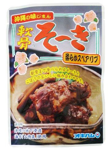 オキハム 沖縄の味じまん 軟骨ソーキ 柔らかスペアリブ ゴボウ入り 165g×5個