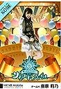 HKT48春のライブツアー ~サシコ ド ソレイユ2016 神戸 壁紙 生写真 指原 莉乃