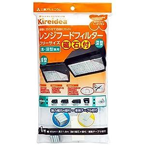 三菱アルミ二ウム Kireidea RHフィルター Fサイズ磁石