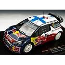 【ixo/イクソ】1/43 シトロエン DS3 WRC #2 2012 ラリーモンテカルロ M.ヒルボネン