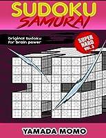 Sudoku Samurai Super Hard (Super Hard Level Sudoku Samurai for Brain Power)