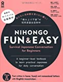 NIHONGO FUN & EASY Survival Japanese Conversation for Beginners