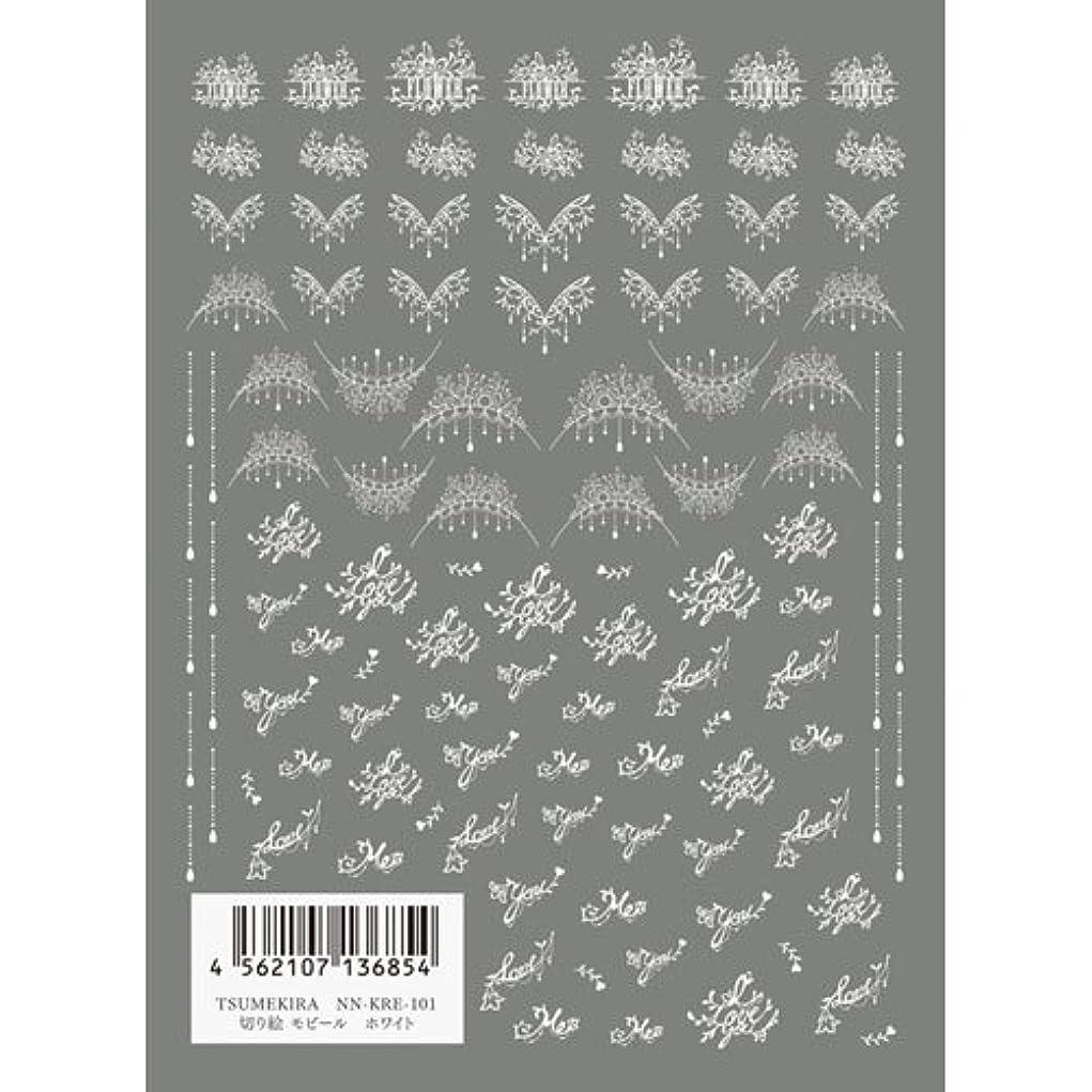 ささやき哺乳類小康ツメキラ(TSUMEKIRA) ネイル用シール 切り絵 モビール ホワイト NN-KRE-101