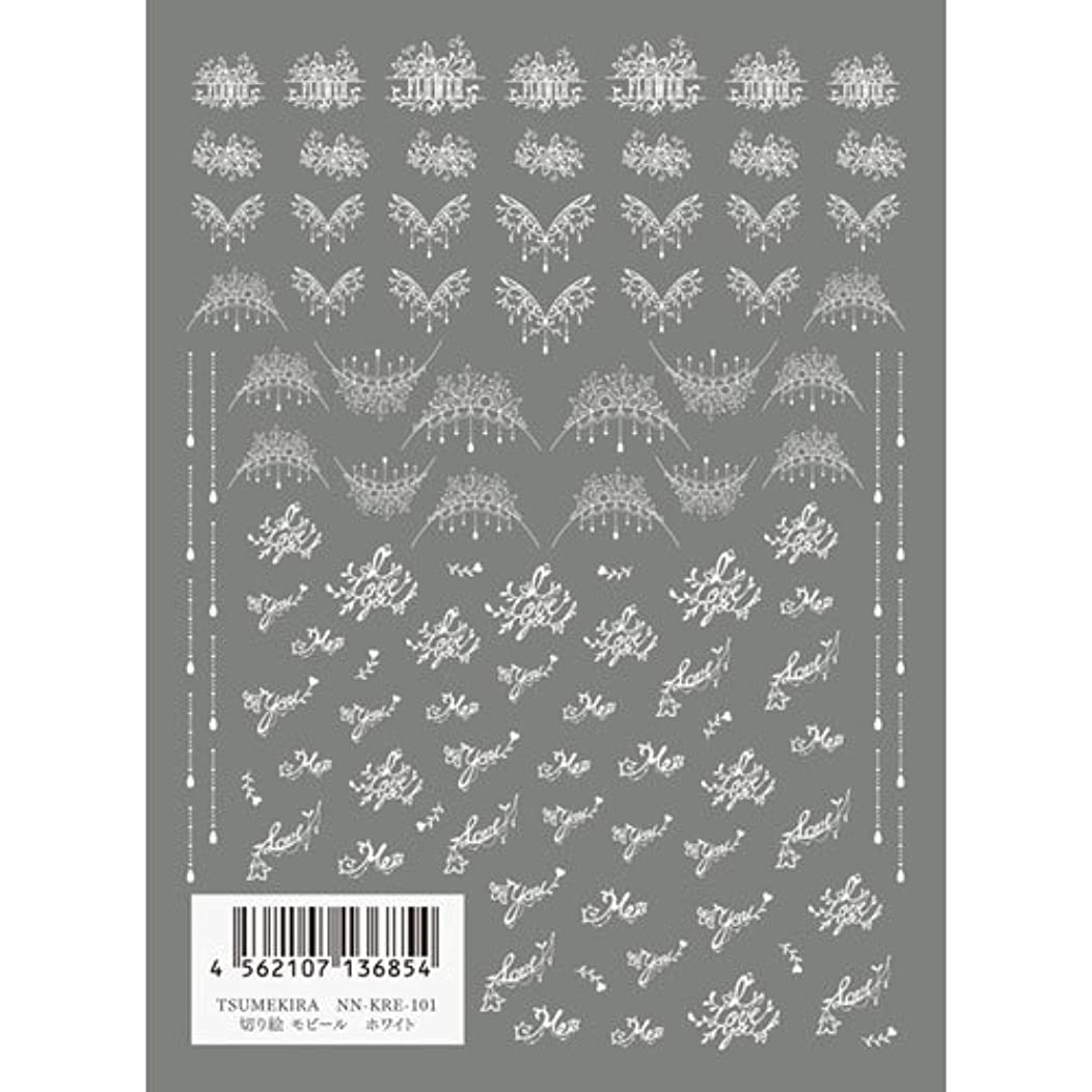 ツメキラ(TSUMEKIRA) ネイル用シール 切り絵 モビール ホワイト NN-KRE-101