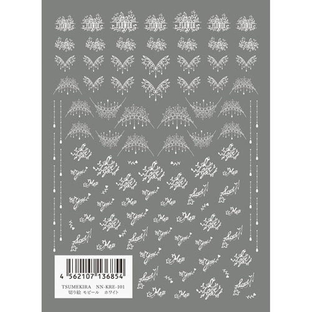 彼らは量オーケストラツメキラ(TSUMEKIRA) ネイル用シール 切り絵 モビール ホワイト NN-KRE-101
