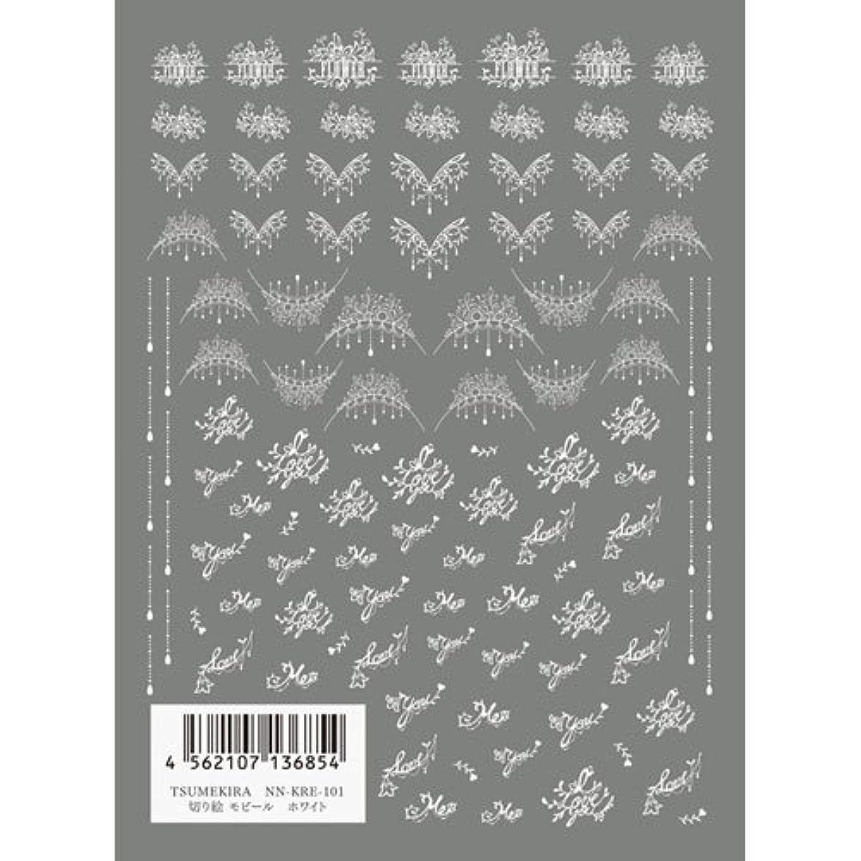 頬骨純度モノグラフツメキラ(TSUMEKIRA) ネイル用シール 切り絵 モビール ホワイト NN-KRE-101