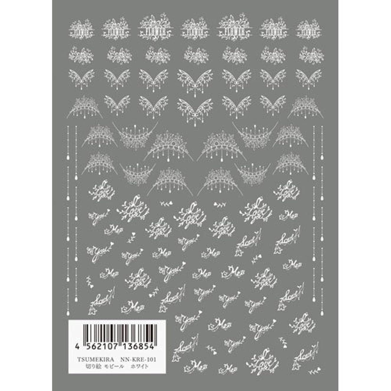 急速なまだアーチツメキラ(TSUMEKIRA) ネイル用シール 切り絵 モビール ホワイト NN-KRE-101
