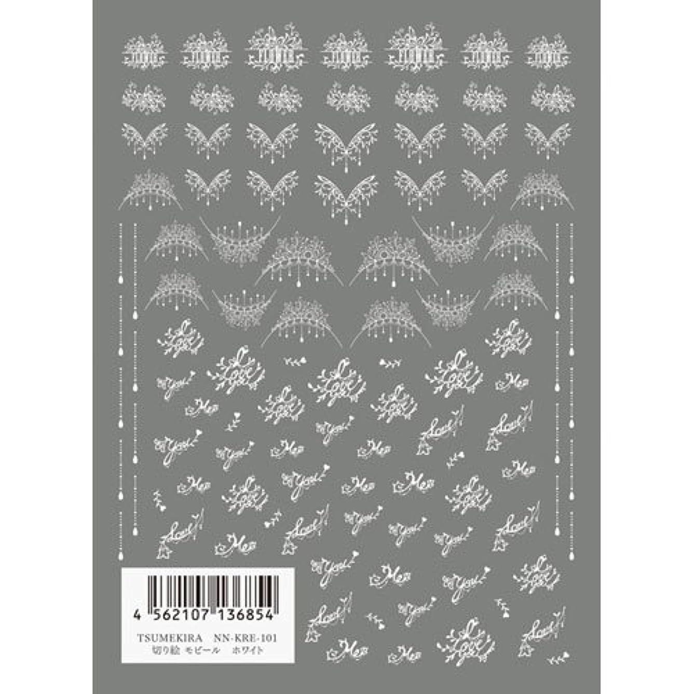 偶然の弾力性のある平日ツメキラ(TSUMEKIRA) ネイル用シール 切り絵 モビール ホワイト NN-KRE-101