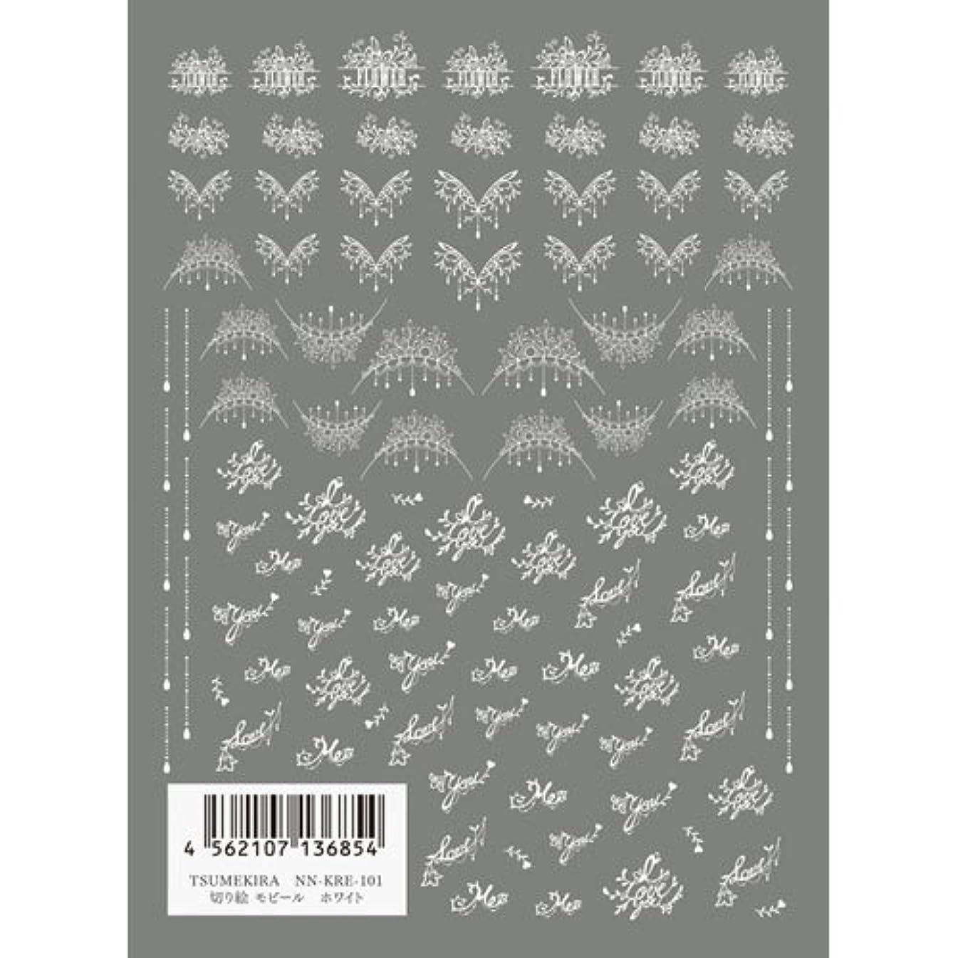 横向きスピリチュアル無人ツメキラ(TSUMEKIRA) ネイル用シール 切り絵 モビール ホワイト NN-KRE-101