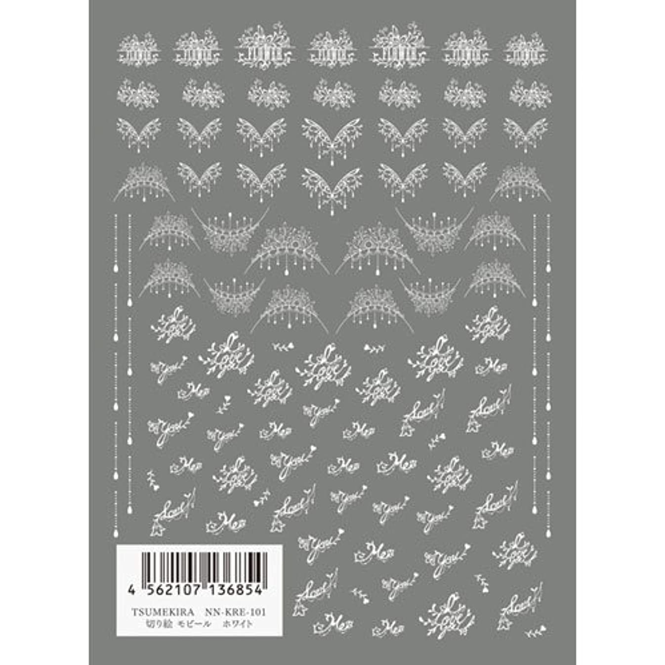 コンパクト打ち上げる消化ツメキラ(TSUMEKIRA) ネイル用シール 切り絵 モビール ホワイト NN-KRE-101