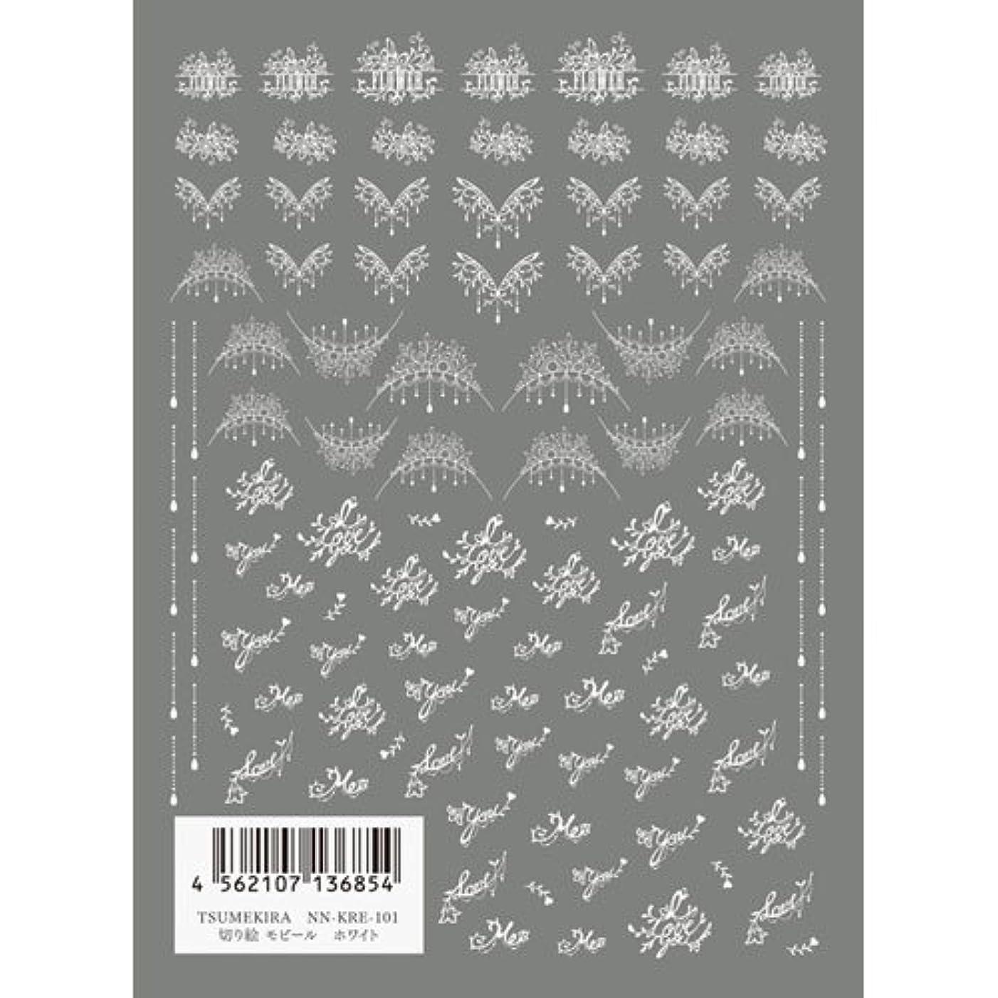 リンケージスタンド審判ツメキラ(TSUMEKIRA) ネイル用シール 切り絵 モビール ホワイト NN-KRE-101